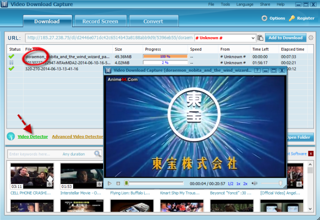 Download Doraemon on Win